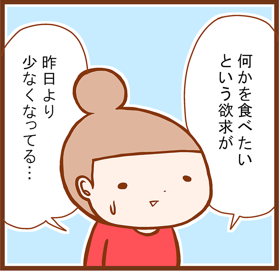 manshu07-2[1]