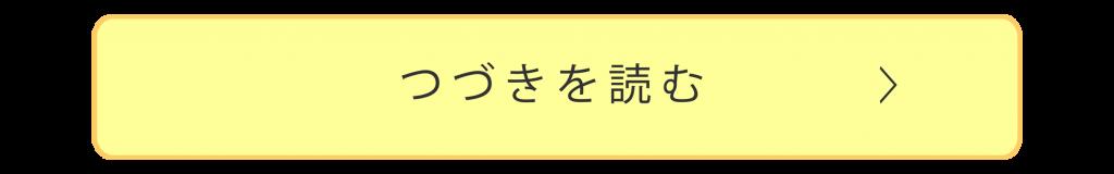 banner_next_s