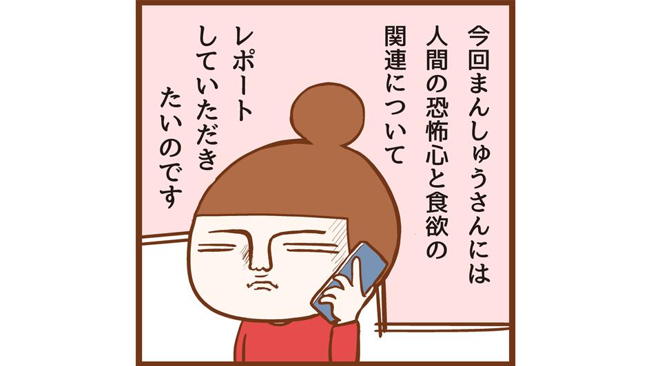 m-shinrei5-0021_s