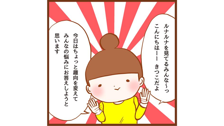 mankitsu_04_01-11_s