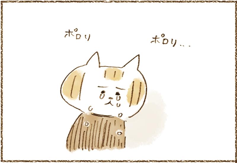 neko06_18[1]