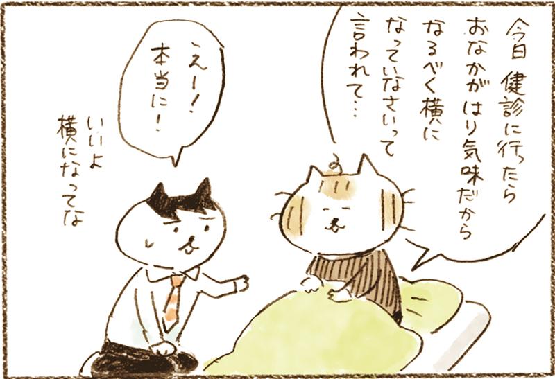 neko06_23[1]