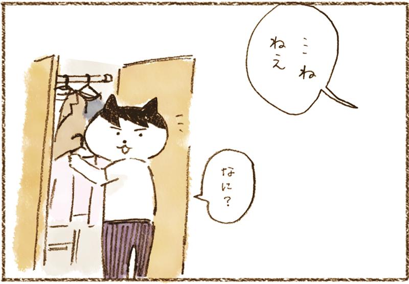 neko06_25[1]
