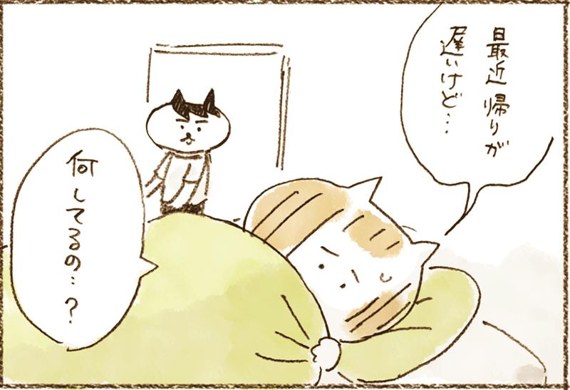 neko06_26[1]