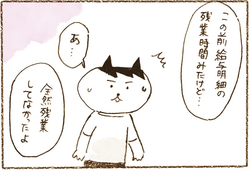 neko06_27[1]