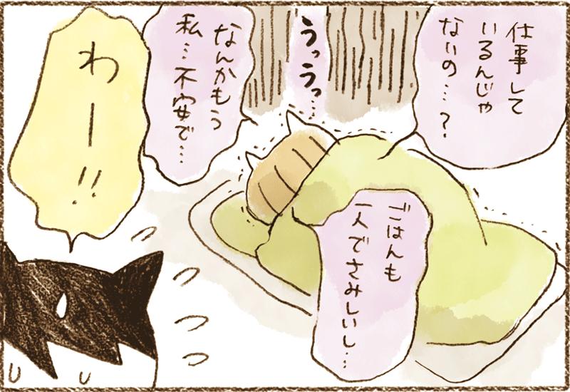 neko06_28[1]