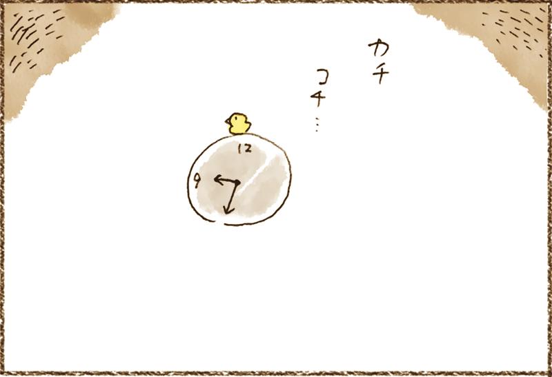 neko06_02[1]
