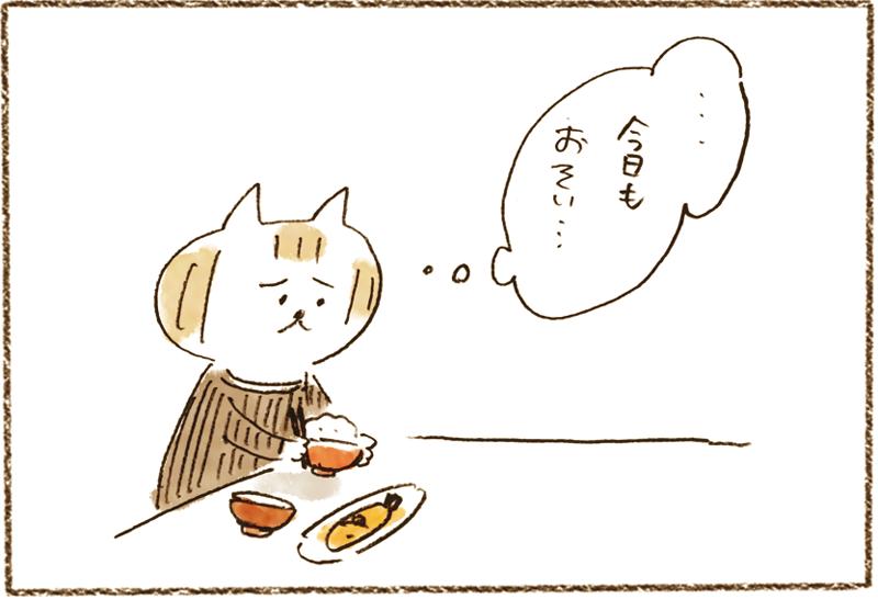 neko06_03[1]