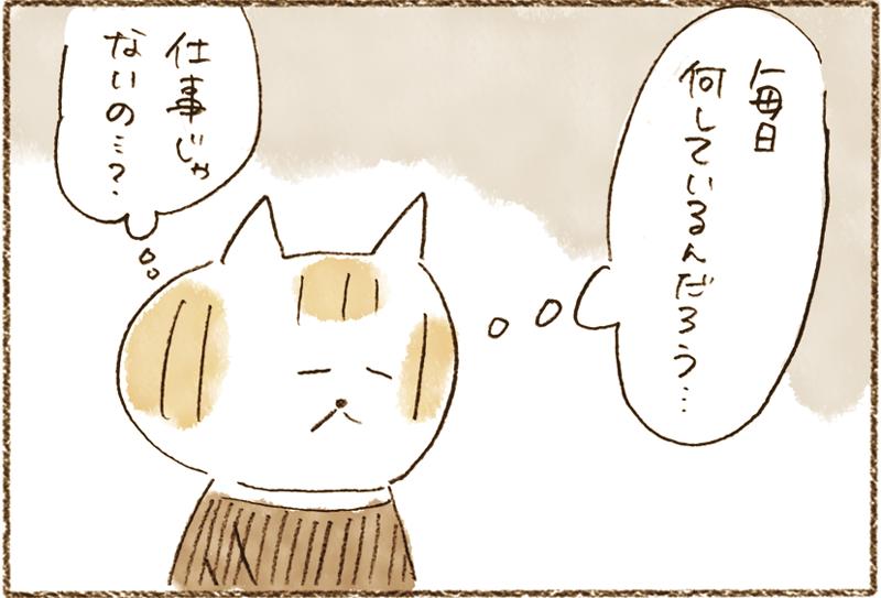 neko06_04[1]