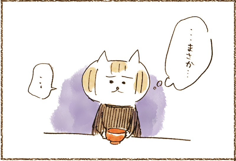 neko06_06[1]