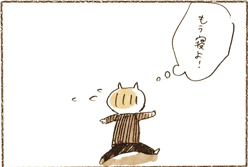 neko06_07[1]