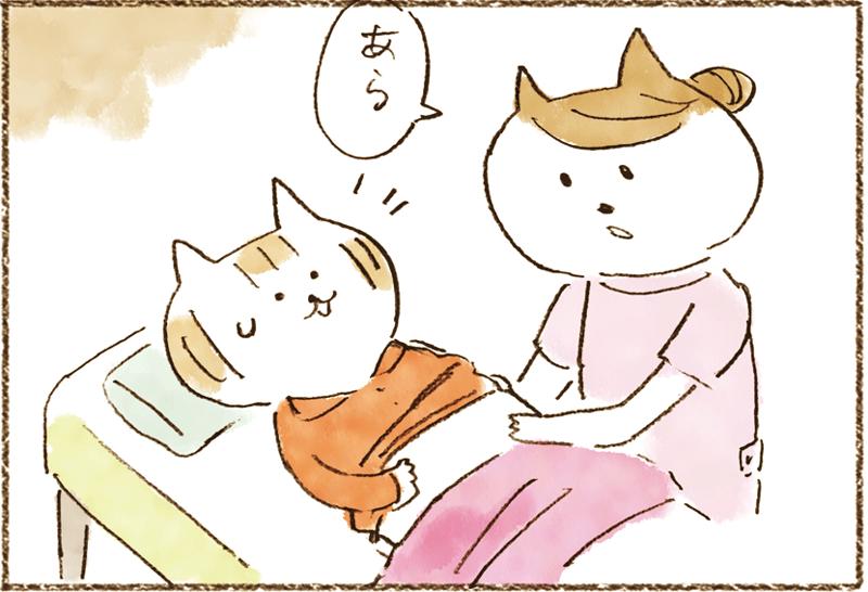 neko06_09[1]