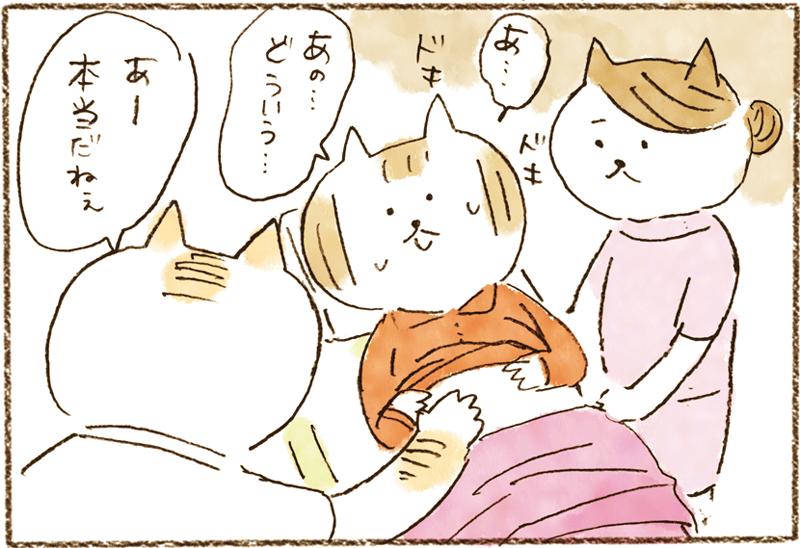 neko06_11[1]