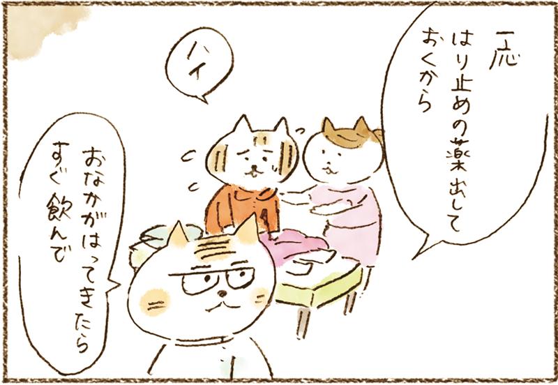 neko06_13[1]