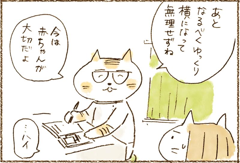 neko06_14[1]
