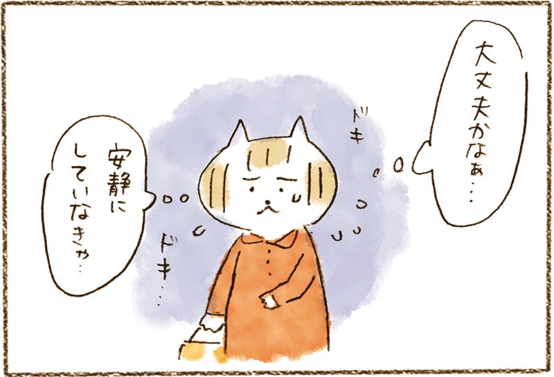 neko06_15[1]
