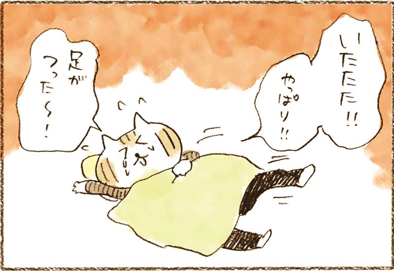 neko07_044[1]