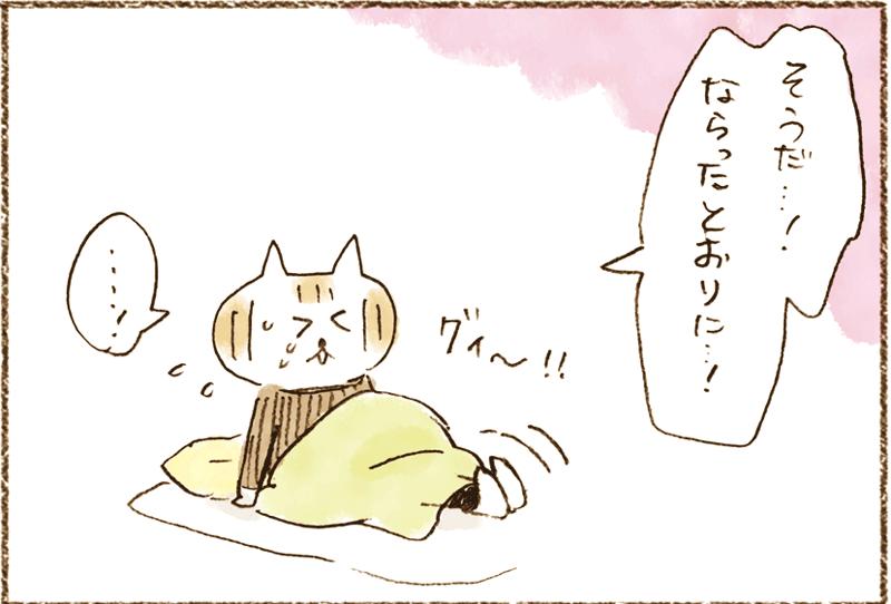 neko07_045[1]