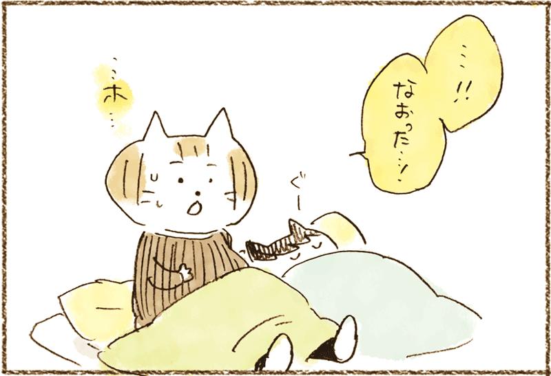 neko07_046[1]