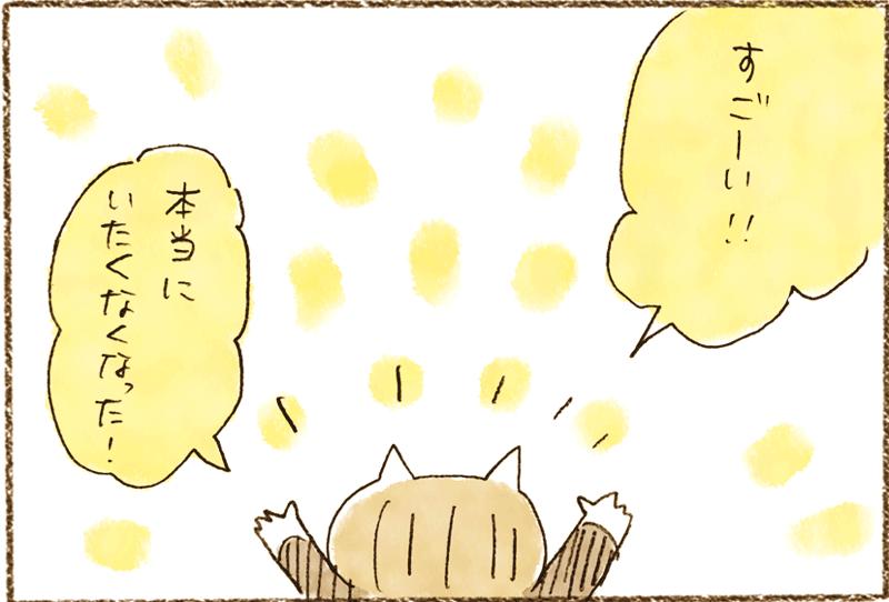 neko07_047[1]