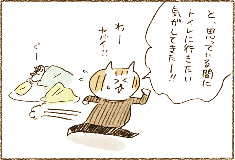 neko07_048[1]