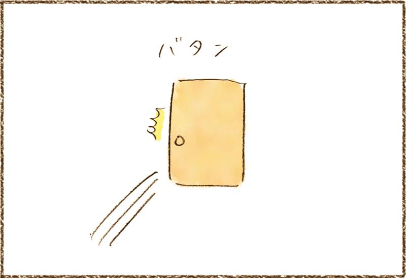 neko07_049[1]