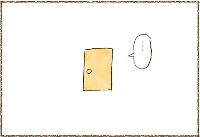neko07_050[1]