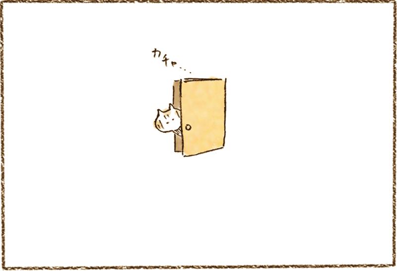neko07_051[1]