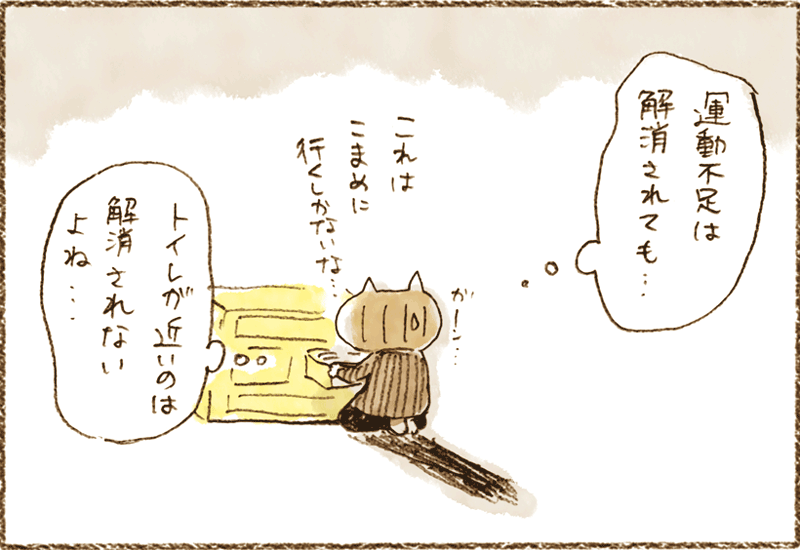 neko07_052[1]