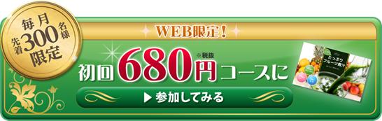 shieru_1105_03