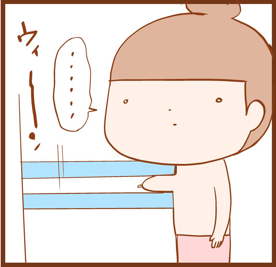 10-028[1]