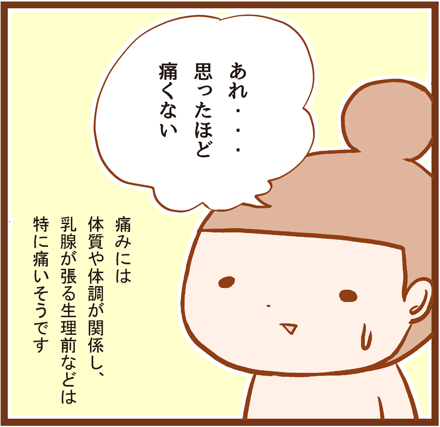 10-029[1]