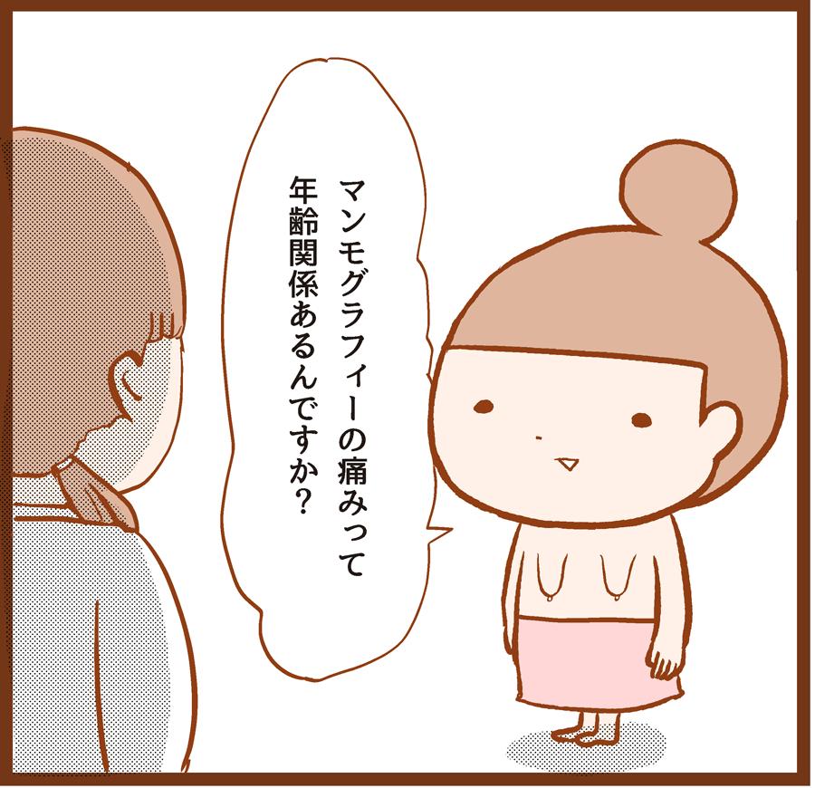 10-030[1]