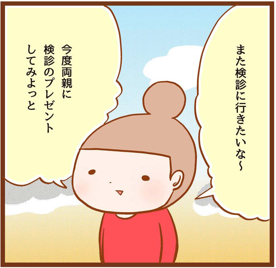 13-037[1]