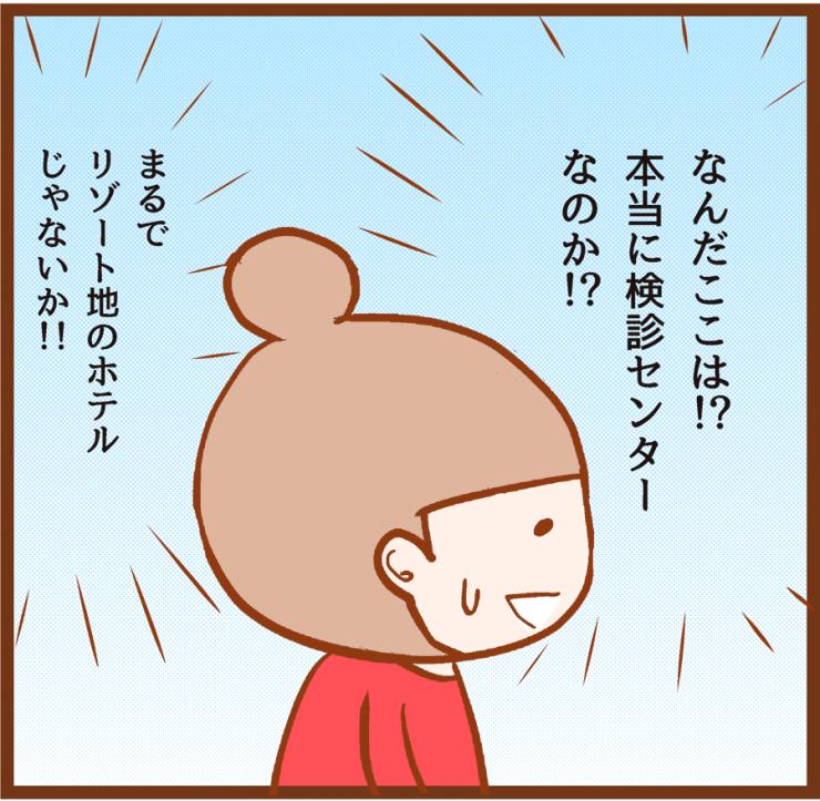 6-017[1]