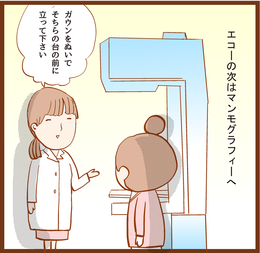 8-022[1]
