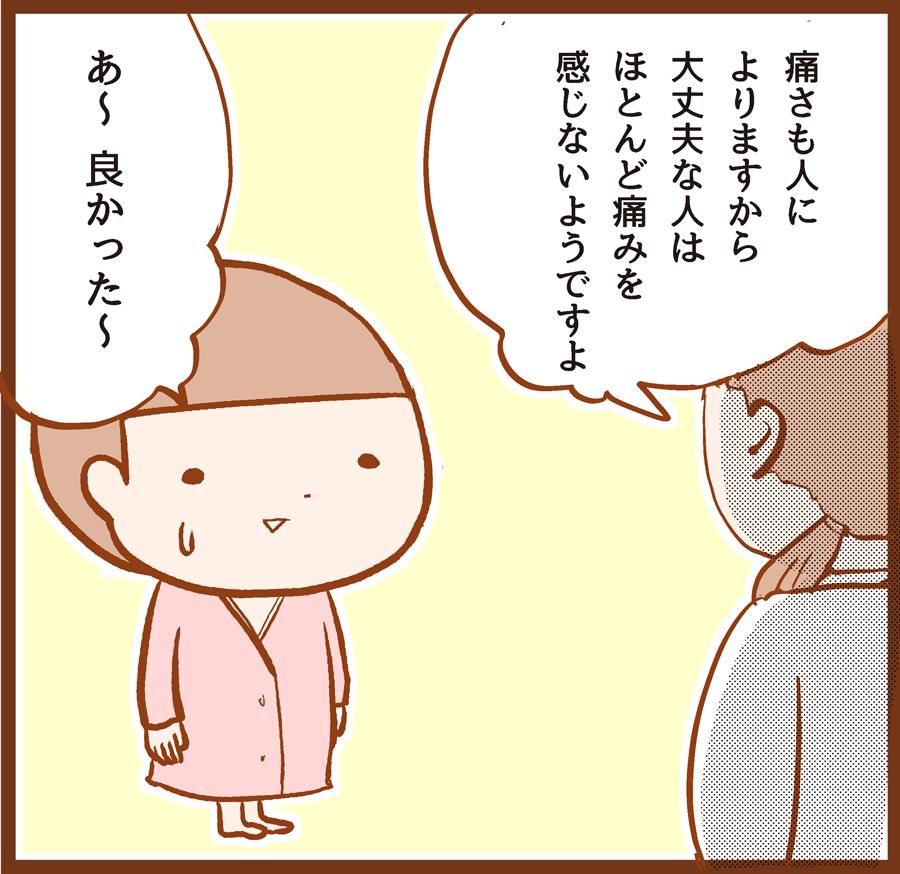 9-026[1]