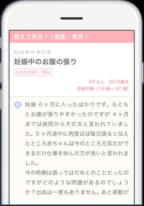 family_12_02[1]