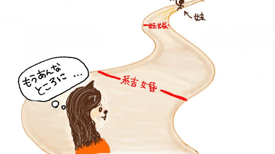 imouto_ninshin01_02[1]