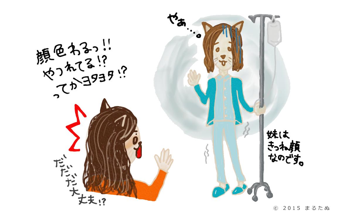imouto_ninshin02_02[1]