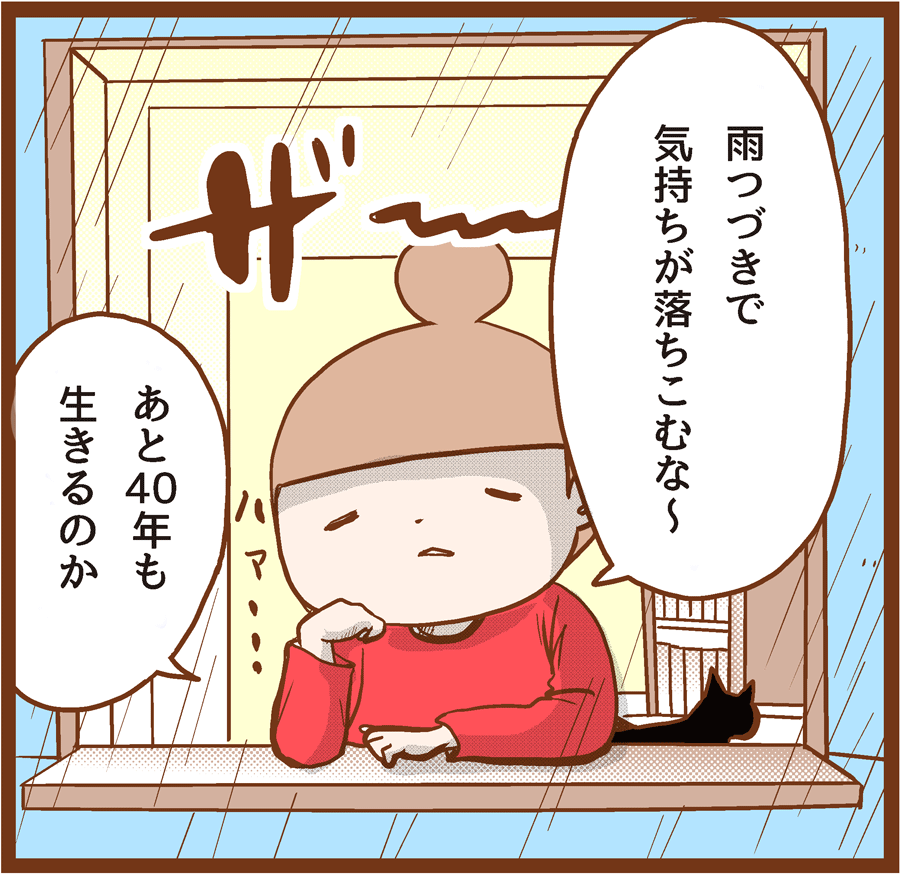 itakode-ta01_2[1]