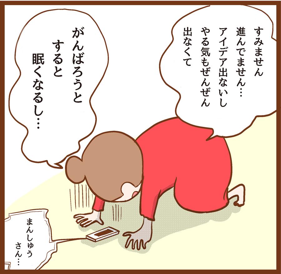 itakode-ta02_1[1]