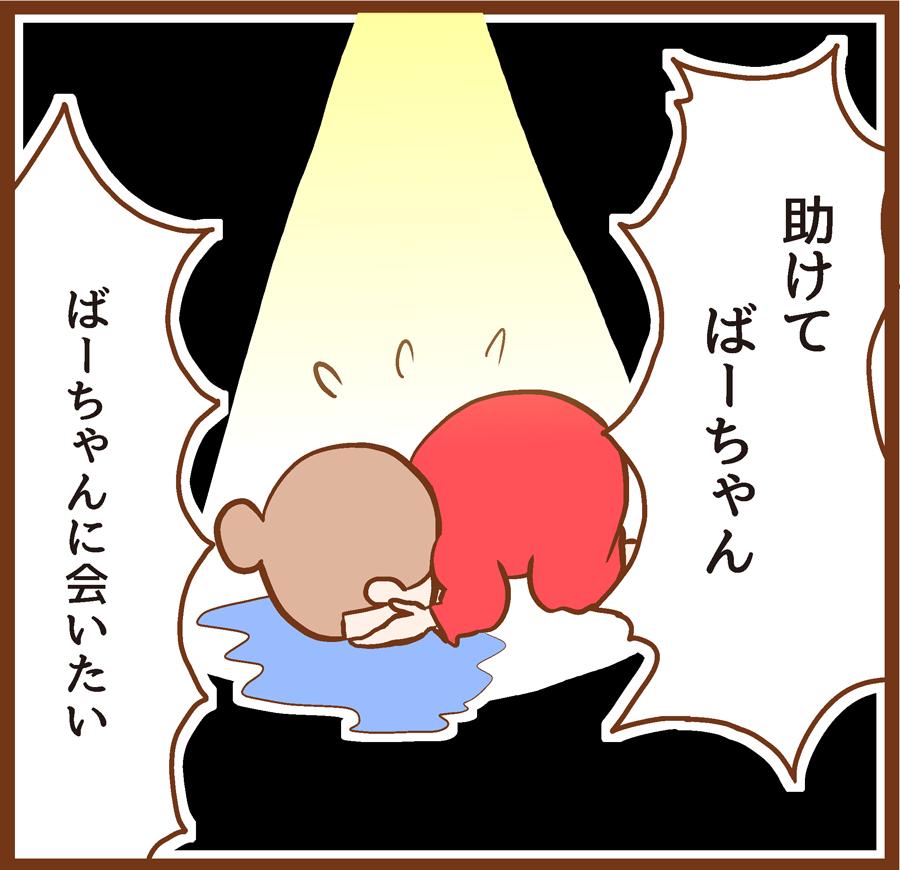itakode-ta03_4[1]
