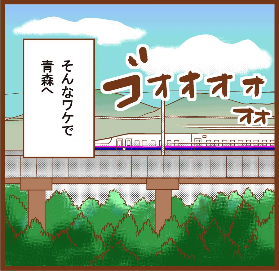 itakode-ta04_3[1]