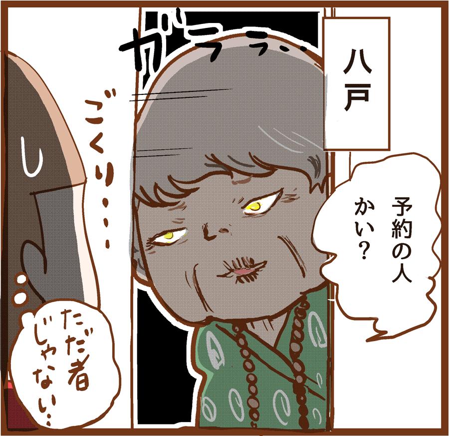 itakode-ta04_4[1]