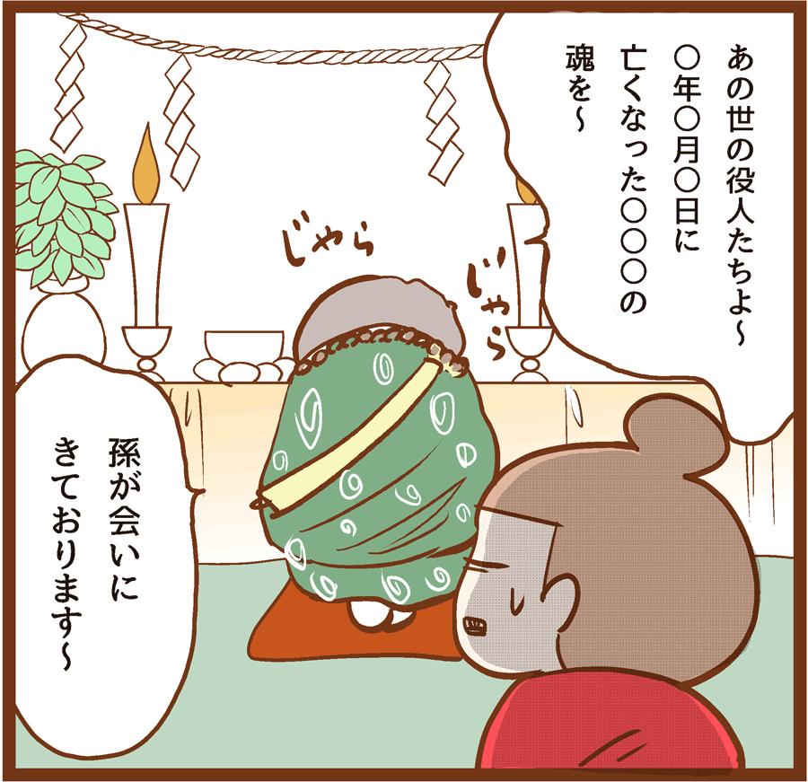 itakode-ta05_1[1]