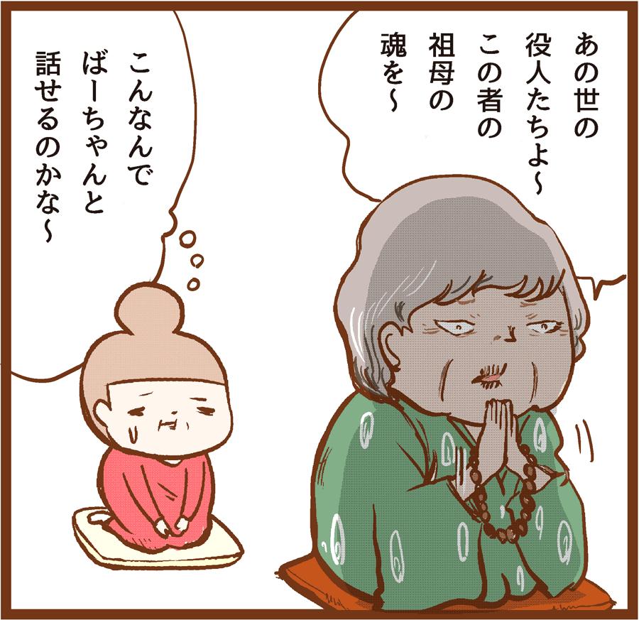 itakode-ta05_2[1]