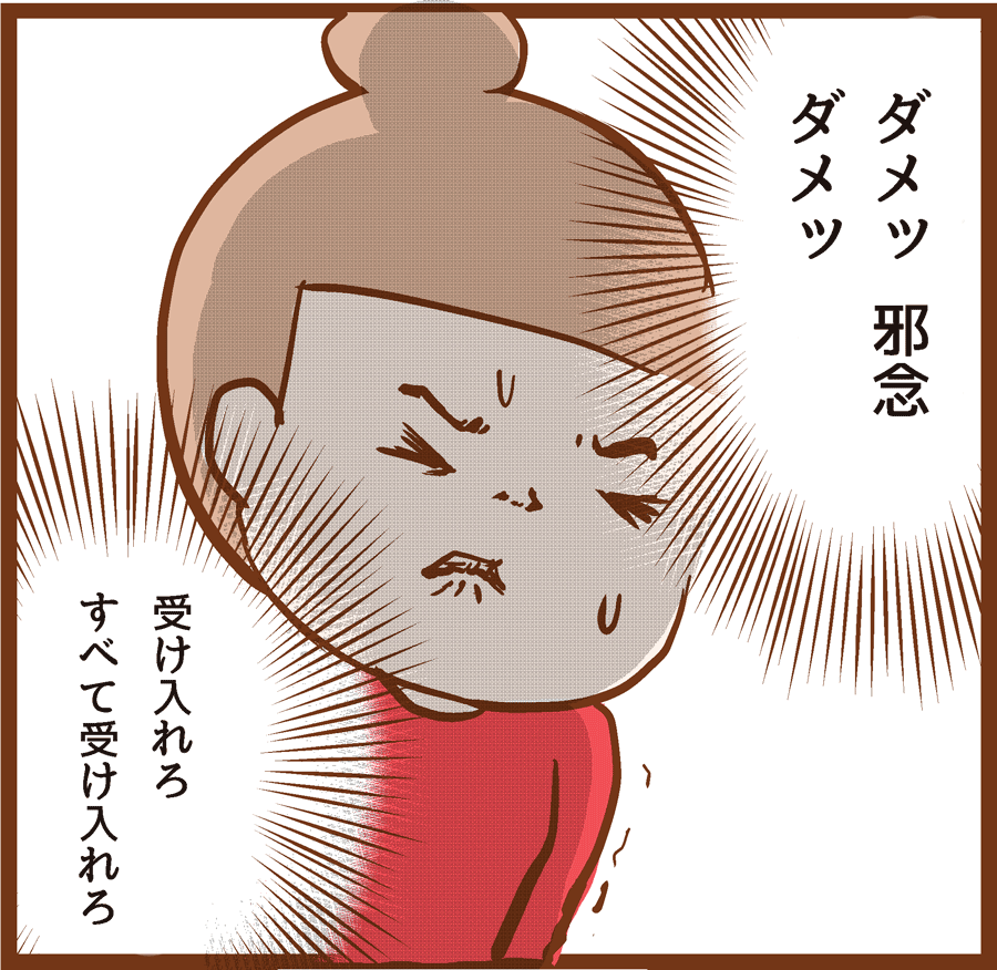 itakode-ta05_3[1]