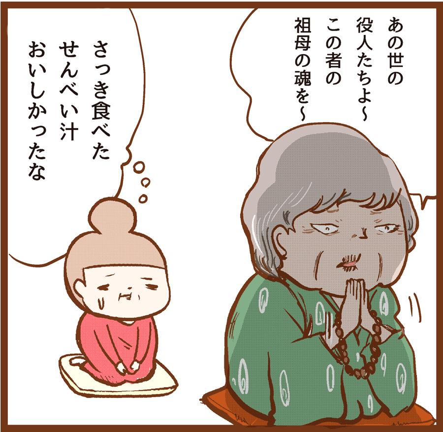 itakode-ta05_4[1]