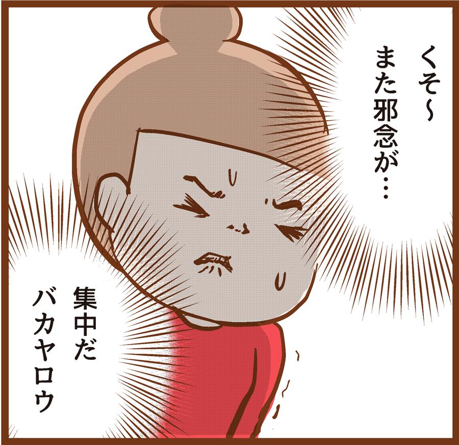 itakode-ta06_1[1]